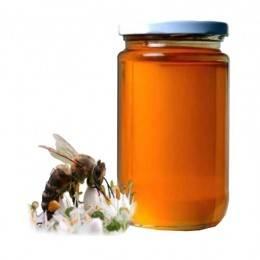 Çiçek Balı (süzme) 900g 95,50 TL