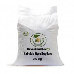 Siyez Buğdayı (Kabuklu) 25 Kg. Devrekani Deva Gıda - 3